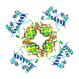 Molmil generated image of 2cfx