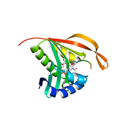 Molmil generated image of 2cnm