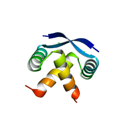 Molmil generated image of 2cpg