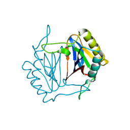 Molmil generated image of 2dbo