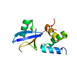Molmil generated image of 2den