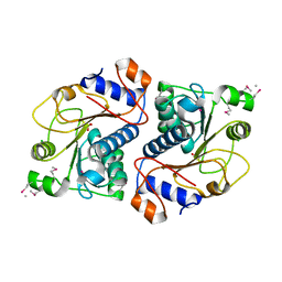 Molmil generated image of 2dg2