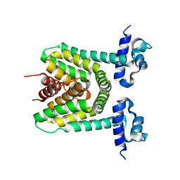 Molmil generated image of 2dg8