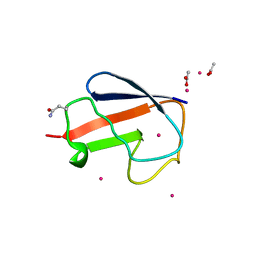 Molmil generated image of 2fcm