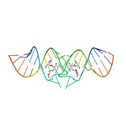 Molmil generated image of 2fcz