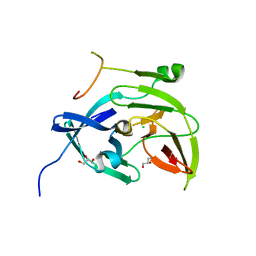 Molmil generated image of 2fom