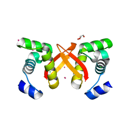 Molmil generated image of 2fu4