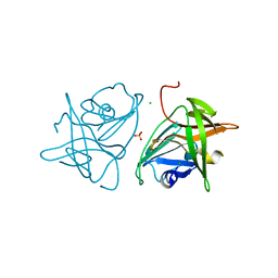 Molmil generated image of 2fyq