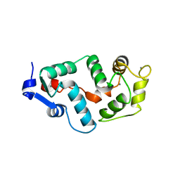 Molmil generated image of 2ggz
