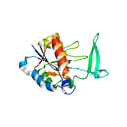Molmil generated image of 2h0r