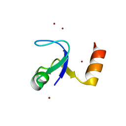 Molmil generated image of 2hbb
