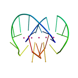 Molmil generated image of 2hbn