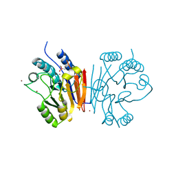 Molmil generated image of 2hyp