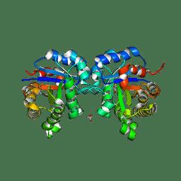 Molmil generated image of 2i9e