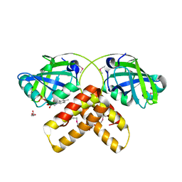 Molmil generated image of 2iml