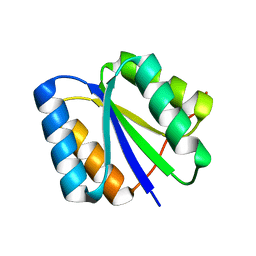 Molmil generated image of 2lv8