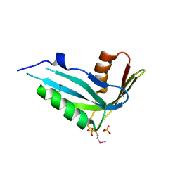 Molmil generated image of 2nmm