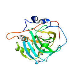 Molmil generated image of 2nmx