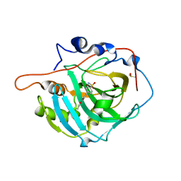 Molmil generated image of 2nn7