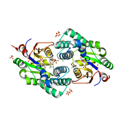 Molmil generated image of 2no5