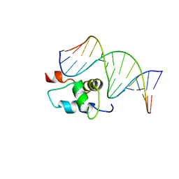 Molmil generated image of 2o9l