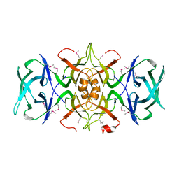 Molmil generated image of 2ox7