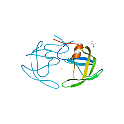Molmil generated image of 2pc0