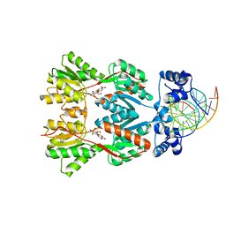 Molmil generated image of 2pe5