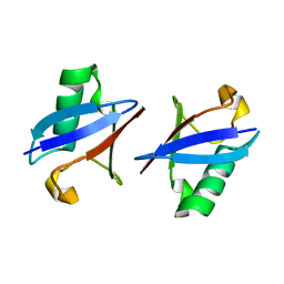 Molmil generated image of 2pea