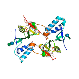 Molmil generated image of 2pr1