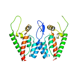 Molmil generated image of 2pwo