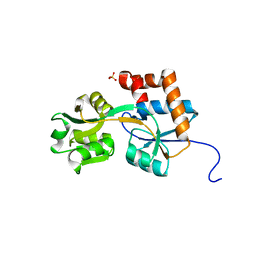 Molmil generated image of 2q2a