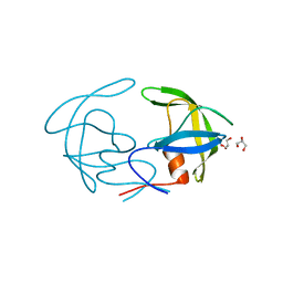 Molmil generated image of 2r8n