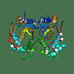 Molmil generated image of 2rda