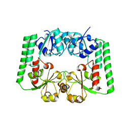 Molmil generated image of 2rg7