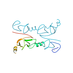 Molmil generated image of 2rgt