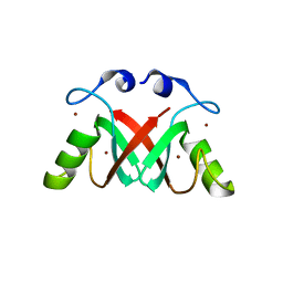 Molmil generated image of 2vje