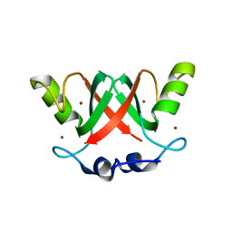 Molmil generated image of 2vjf