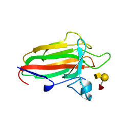 Molmil generated image of 2vng