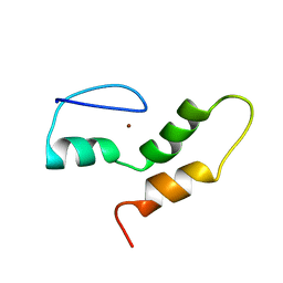 Molmil generated image of 2vrd