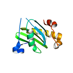 Molmil generated image of 2vx8