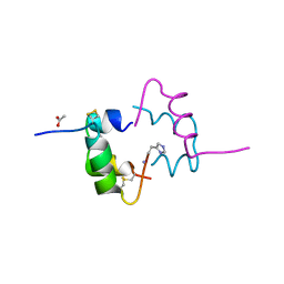 Molmil generated image of 2wrv
