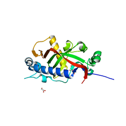 Molmil generated image of 2xmi