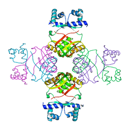 Molmil generated image of 2znz