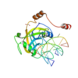 Molmil generated image of 2zo1