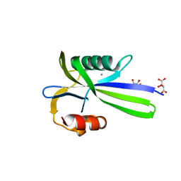 Molmil generated image of 3a6v