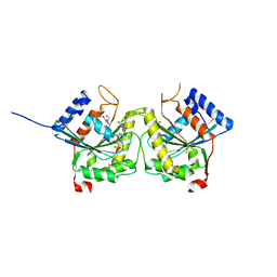 Molmil generated image of 3bb1