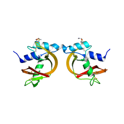 Molmil generated image of 3bcp