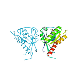 Molmil generated image of 3clv