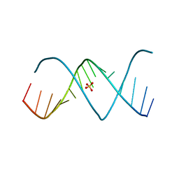 Molmil generated image of 3d0m
